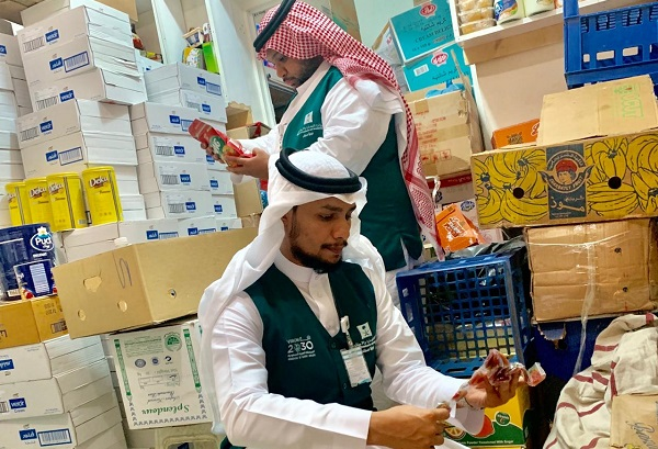 MCI, the Abundance of Food Supplies and Commodities Offered