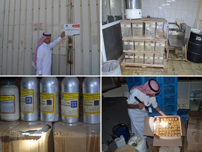 MCI Detected a Factory in Jeddah Counterfeiting the Country
